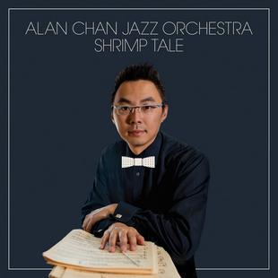 alanchanmusic