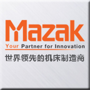 Mazak中国