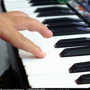电子琴自学教程