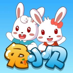 兔小贝儿童乐园网