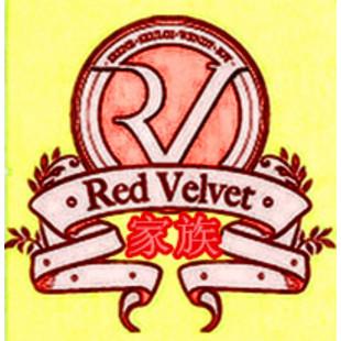 RedVelvet家族