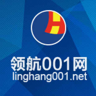 领航001-news