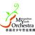 香港青少年管弦樂團