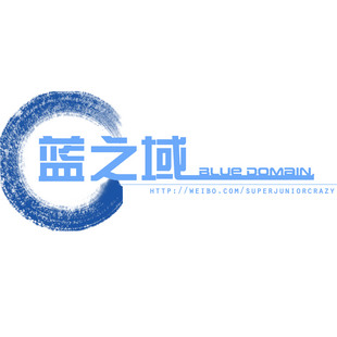 蓝之域BlueDomain_SuJu团站