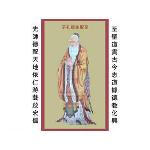 荥阳传统文化教育基地