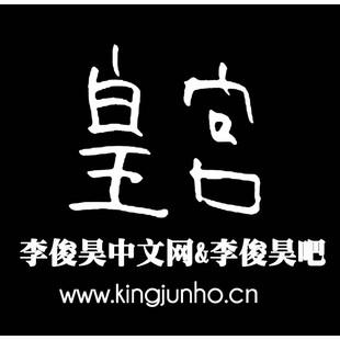 kingjunho