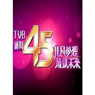 ATVTVB港剧