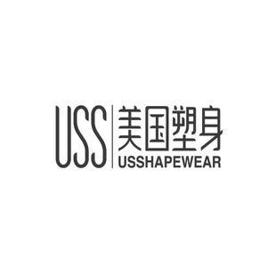 USS美国塑身