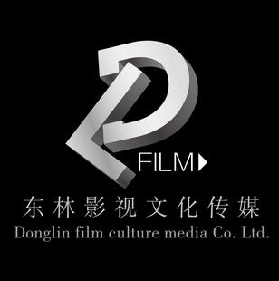 东林影视文化传媒