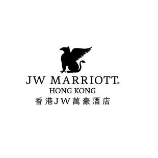 香港JW万豪酒店
