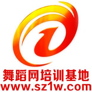 深圳舞蹈网舞蹈培训学校