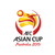 亚足联亚洲杯