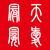 北京天爱冠冕