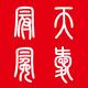 北京天爱冠冕微影视