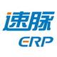 速脉ERP官方视频
