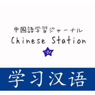 cnstation