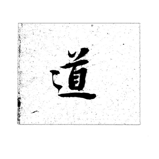 温州苍南玉音道教乐团