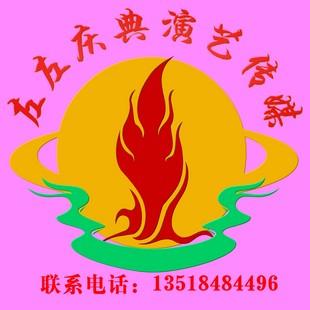 左左庆典演艺传媒