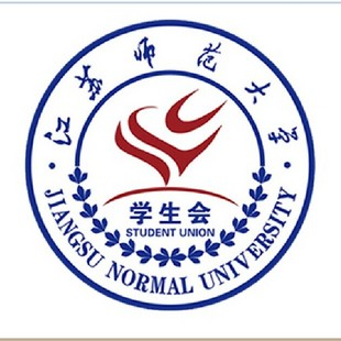 江苏师范大学学生会网络技术部