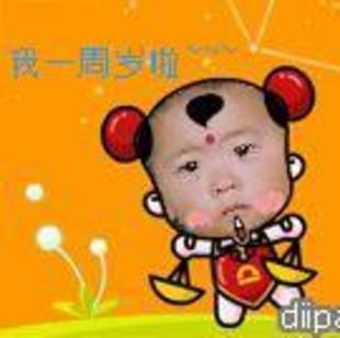 襄城县幸福由心广场舞