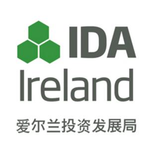 爱尔兰投资发展局