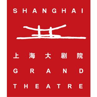 上海大剧院SGT