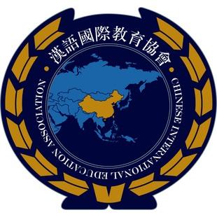 汉推基地_汉语国际教育协会