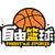 自由篮球视频