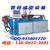 恒利达机械Q935605720