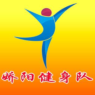 清影20109