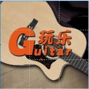 鸡西玩乐吉他社