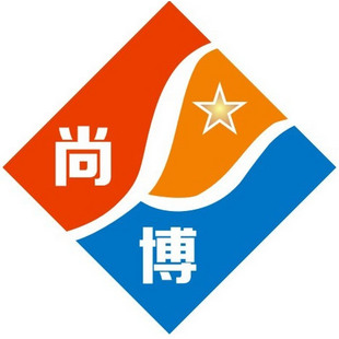西安尚博公司