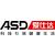 ASD爱仕达官方视频网