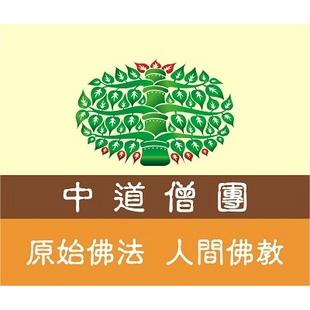 中华原始佛教