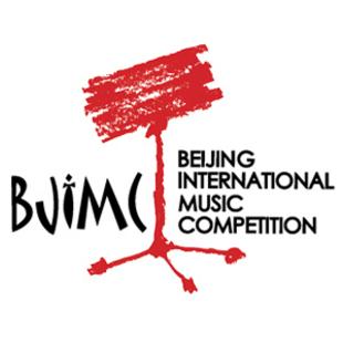 北京国际音乐比赛