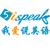 5ispeak_我爱说英语