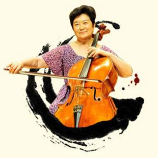 陈圆大提琴艺术中心