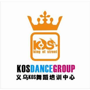 义乌KOS街舞培训