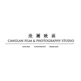 秦皇岛沧澜映画