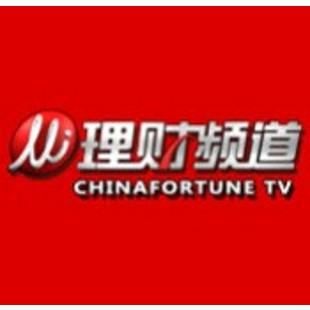 中国理财频道