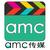 amc传媒