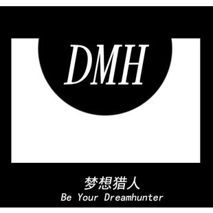 梦想猎人DMH