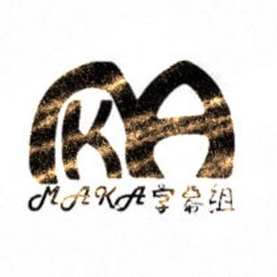MAKA韩语字幕组
