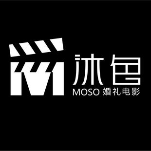 MOSO沐色婚礼电影