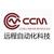 东莞远程科技CCM直线滑台