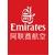 阿联酋航空Emirates