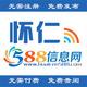 怀仁588信息网