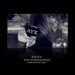 AYX國際傳媒