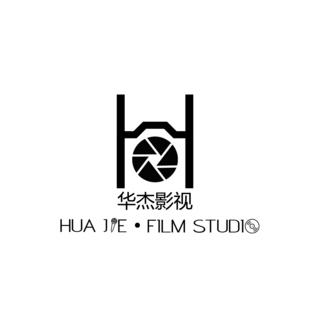 华杰影视工作室官方频道