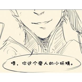 恋姬唤作百花王